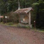 Auke Recreation Area